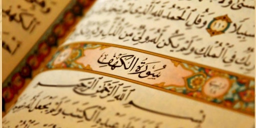 Surah Kahf Recital - Free - (Ladies Only -Every Fri   12pm)