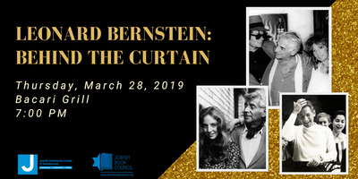 Leonard Bernstein: Behind the Curtain