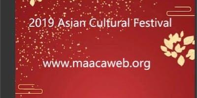 2019 Asia Cultural Festival
