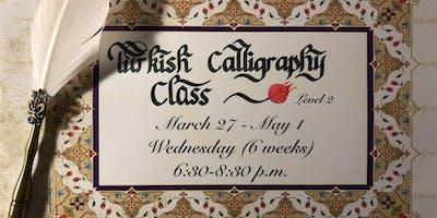 Turkish Calligraphy (2)
