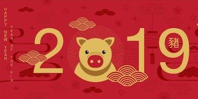 February 5th - Chinese New Year Dumpling Fundraiser