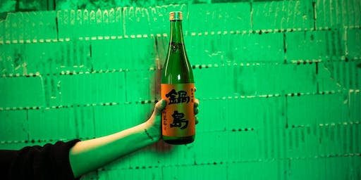 Sake Masterclass at Kid Kyoto