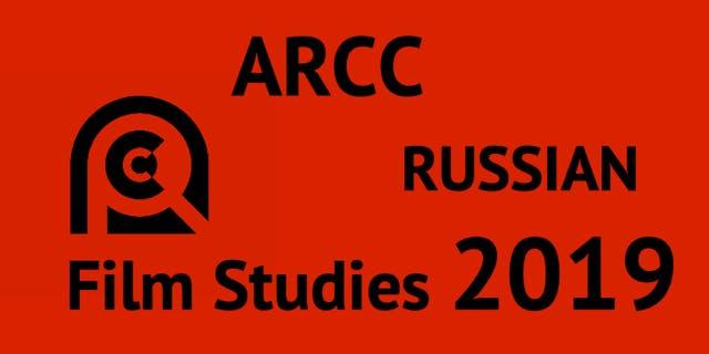 ARCC Russian Film Studies: THE CUCKOO