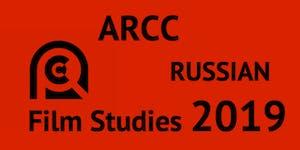 ARCC Russian Film Studies: CLOSENESS