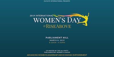 2019 International Women\
