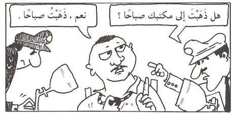 Beginners Arabic Course Registration tickets