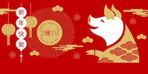 2019 CNY Luncheon and Riddles (春節猜謎餐會)
