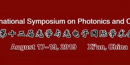 The 12th International Symposium on Photonics and Optoelectronics (SOPO 201
