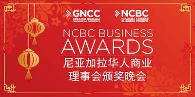 NCBC Business Awards