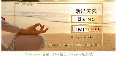 Being Limitless, SG-JB-KL Sep 2019 tickets