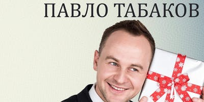 ""\""""Be my Valentine"""" charitable concert with Pavlo Tabakov presented by Revived Soldiers Ukraine""400|200|?|en|2|002c2e53ed21ca255ab5675336323fdf|False|UNLIKELY|0.3517181873321533
