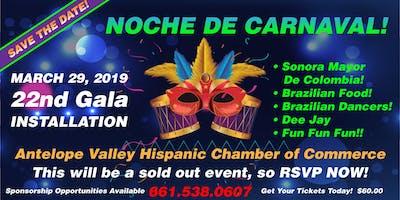 Noche De Carnaval 22nd AV Hispanic Chamber of Commerce Gala Installation
