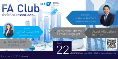 FA Club   Investment Theme & Product Highlight  ,