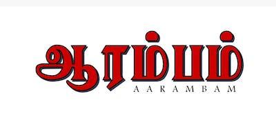 Aarambam 2019