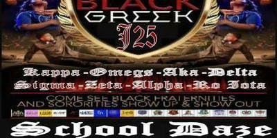 School Daze - Greeks United Stomp the Yard 80/90's Experience