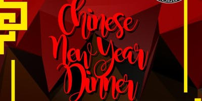 ASA Chinese Lunar New Year Dinner