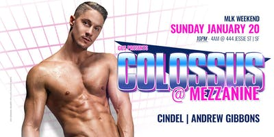 COLOSSUS | Gus Presents 35 Year Anniversary Party!