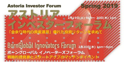 Astoria Investor Forum 2019 / BornGlobal Innovator