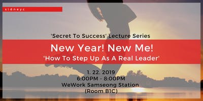 [Secret to Success Lecture Series]New Year! New