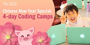 Chinese New Year Coding Camps 2019 (For age 4-11)