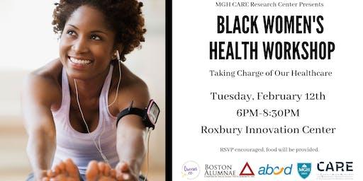 黑人妇女健康研讨会:负责我们的医疗保健