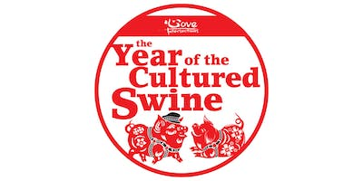 YEAR OF THE CULTURED SWINE: Love Intersections 5 Year Anniversary Fundraiser