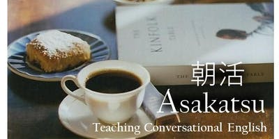 Asakatsu - Teaching Conversational English -