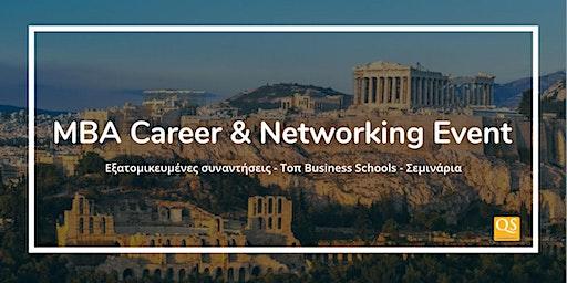 Τα καλύτερα Business Schools έρχονται στην Αθήνα - MBA Event