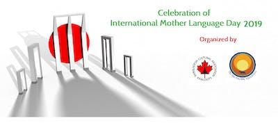 Celebration of International Mother Language Day