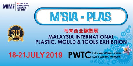 MALAYSIA INTERNATIONALPLASTIC, MOULD & TOOLS EXHIBITION tickets