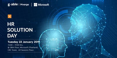 Microsoft x G-Able : HR Solution Day