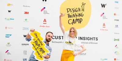 Design Thinking Camp Sofia 2019
