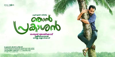 Njan Prakashan - Malayalam Movie