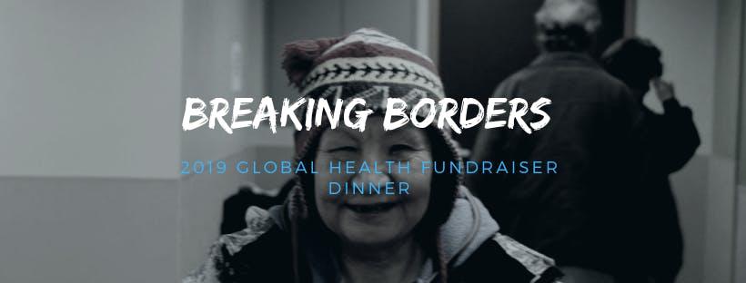 2019 Global Health Fundraiser Dinner