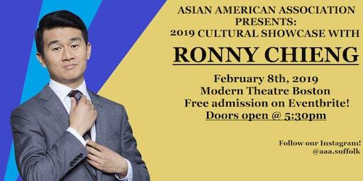 AAA年度文化展示