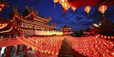 Soirée du Nouvel an chinois