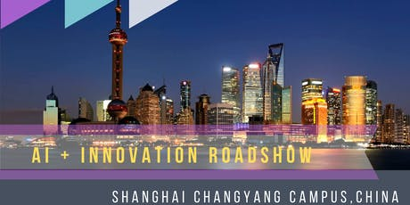 AI + INNOVATION PROJECT ROADSHOW tickets