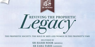 Reviving the Prophetic Legacy