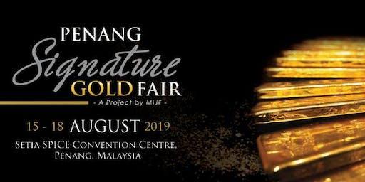 2019 马来西亚国际黄金展 (PSG 2019)
