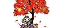 Autumn Fiber Festival