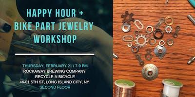 WE Bike NYC Happy Hour and Bike Part Jewelry Works