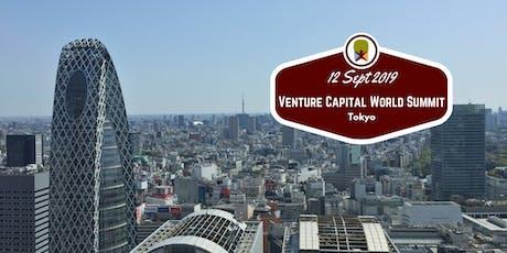Tokyo 2019 Venture Capital World Summit tickets