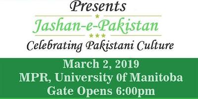 Jashan-e-Pakistan