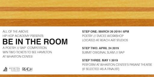 Ann Arbor Mi Session Room Events Eventbrite