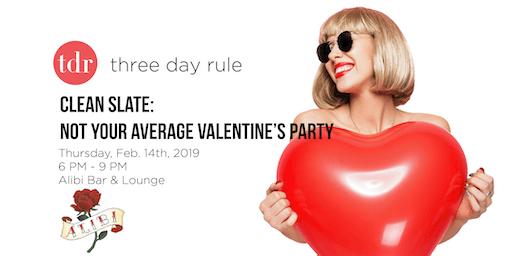 言归正非:这可不是一般的情人节派对