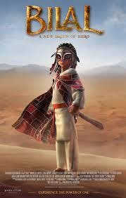Family Movie Night: Bilal- A New Breed of Her