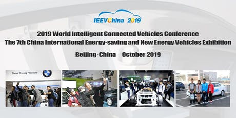 2019 World Intelligent Connected Vehicles Conference (IEEVChina) tickets