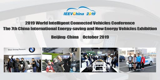 2019 World Intelligent Connected Vehicles Conference (IEEVChina)