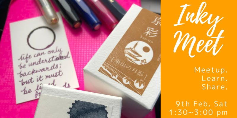 INKY Meet (Fountain Pen Inks, Paper, & More)