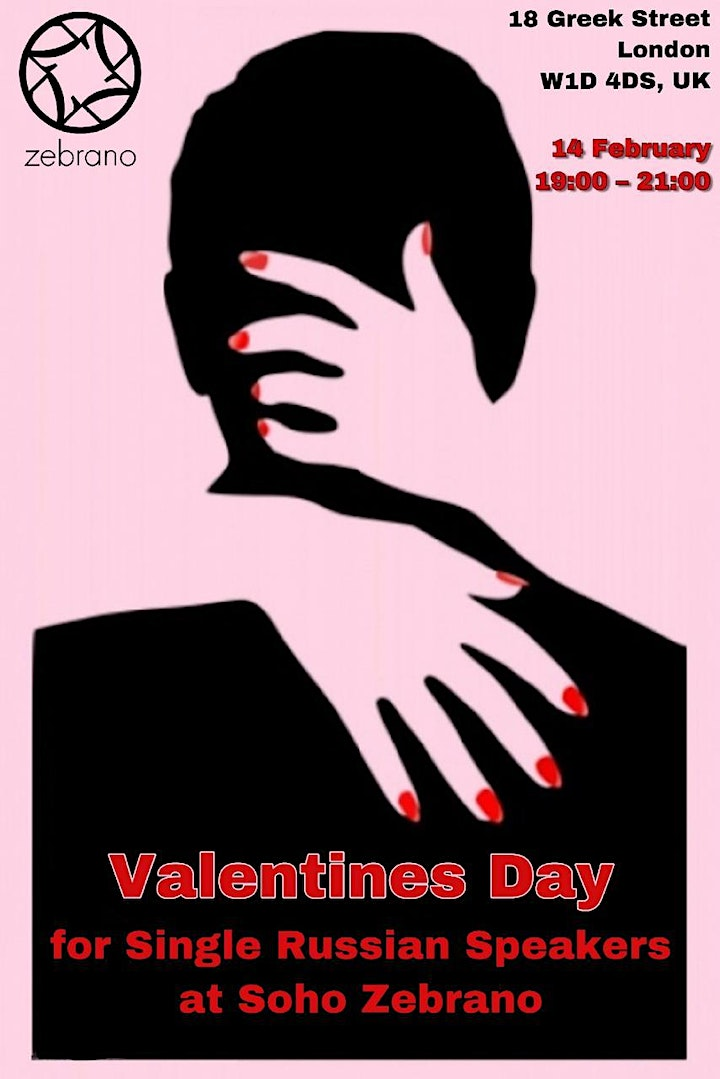 Valentin's Day for Single Russian Speakers image